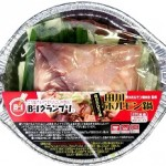 田川ホルモン鍋 マルマツ産業